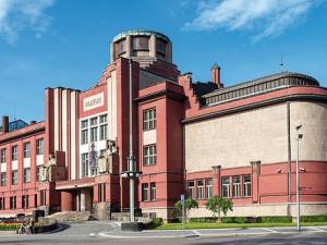 Hradecké muzeum
